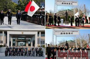 Peresmian Patung Jenderal Sudirman di Jepang